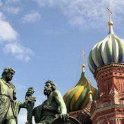 Moscou-nit_2130996919_58494289_1500x911